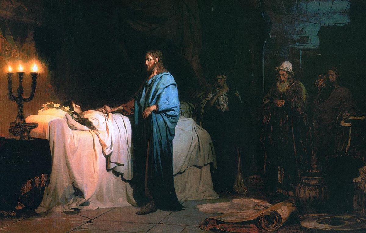 Gesu' guarisce il nostro cuore ferito
